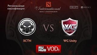 Execration vs WGU, game 1
