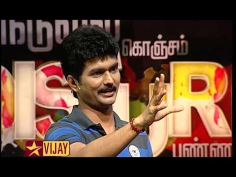 Naduvula Konjam Disturb Pannuvom | 21st February 2016 | Promo Serial 18 02 2016 VijayTv Episode Online