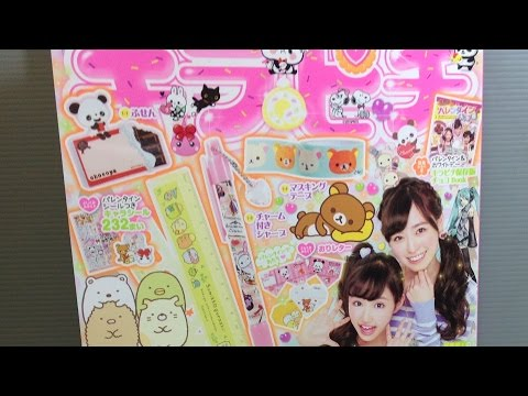 KiraPeach Magazine for Girls Japan FREE GIFT
