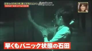 Scary Ghost Elevator Prank 834737 YouTubeMix