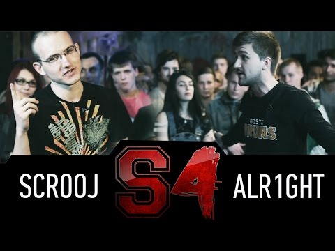 Slovo (Краснодар), 4 сезон, Вызов: Alr1ght Vs Scrooj (2014)