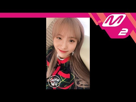 Video [Selfie MV] 우주소녀(WJSN) - 부탁해(SAVE ME, SAVE YOU) download in MP3, 3GP, MP4, WEBM, AVI, FLV January 2017