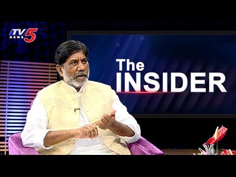 TPCC Working President Mallu Bhatti Vikramarka Exclusive Interview | The Insider