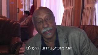 Mulatu Astatke (Ethiopia) || Godfather Of Ethio-Jazz Live In Tel Aviv