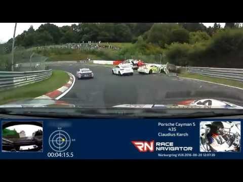 VLN 6 - Stint 1 Startrunde (видео)