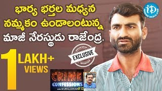 Video EX-Prisoner Rajendra Exclusive Interview || Crime Confessions With Muralidhar #13 MP3, 3GP, MP4, WEBM, AVI, FLV April 2019
