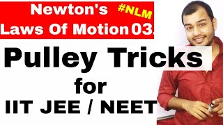 11 Chap 5 || Laws Of Motion 03 ||Pulley Tricks For IIT JEE Mains || How To Solve Pulley Problems