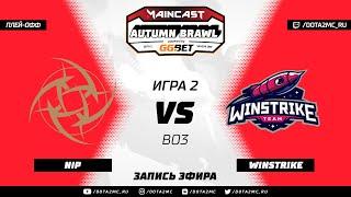 NIP vs Winstrike (карта 2), MC Autumn Brawl, Плей-офф