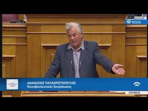 Α.Παπαχριστόπουλος (Κοιν.Εκπρ.ΑΝ.ΕΛ.)(Προϋπολογισμός 2018) (13/12/2017)