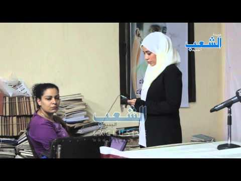 زوجة الصحفى المختطف عمر عبد المقصود تنشر تسجيلا مسربا من داخل المعتقل