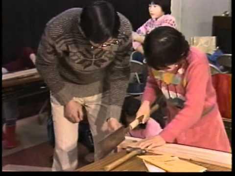 ふるさと相模原 1984年03月号