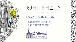 WHITEHAUS CONDO SALES VIDEO - CANTONESE