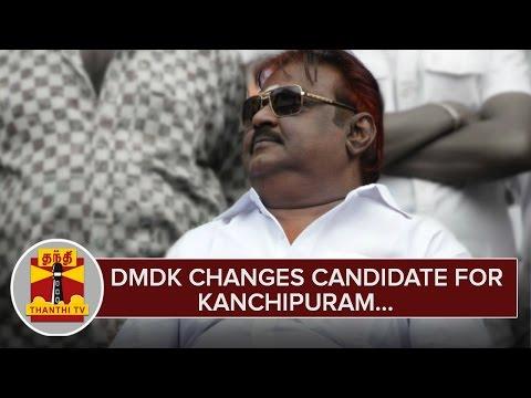 TN-Elections-2016--DMDK-changes-Candidate-for-Kanchipuram--Thanthi-TV