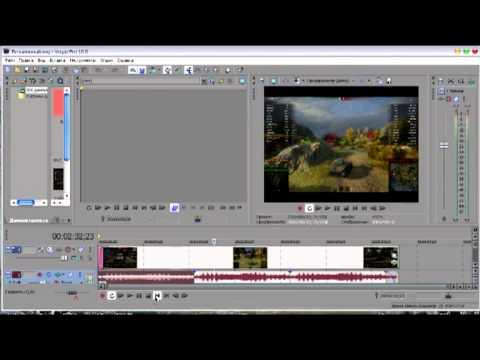 Как сделать видео из формата mp4 в формат avi