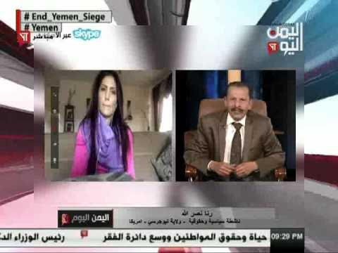 اليمن اليوم 28 1 2017