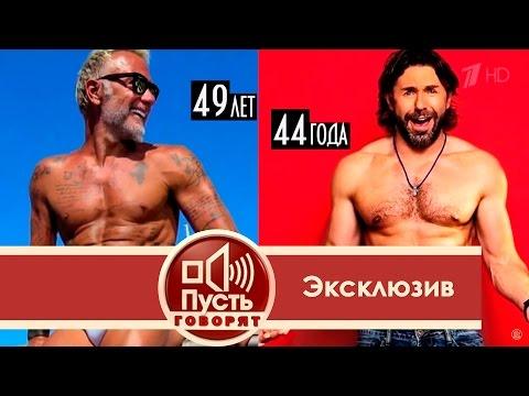 Как живет танцующий миллионер Джанлука Вакки: эксклюзивный репортаж Андрея Малахова изИталии.