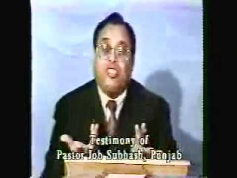 Testimony of Pastor Job Subhash – Hindi  – A Hindu convert to Christianity