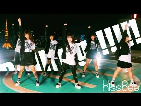 KissBee『Rolling!!!!!!』MV