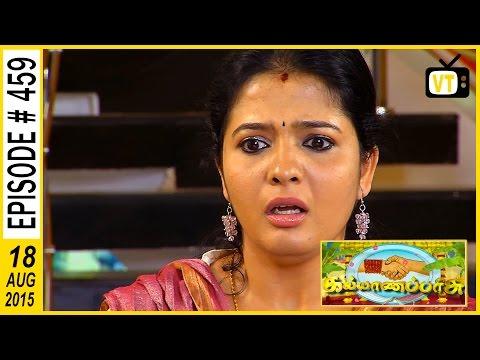 Kalyana Parisu 18-08-2015 | Sun Tv Serial