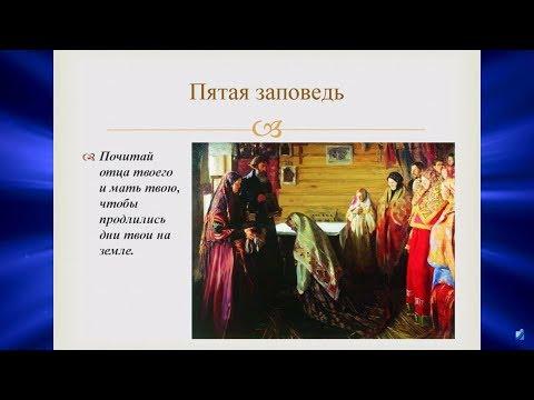 «Свет православия». 09.12.18. 715 выпуск.