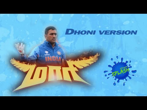 Maari Trailer - Dhoni Version | Mr. Skybuckzz