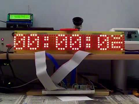 LED matrix digital clock