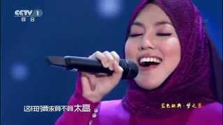 Nonton Shila  Amzah                          Film Subtitle Indonesia Streaming Movie Download