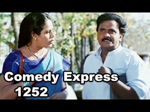 Comedy Express 1252 || Back to Back || Telugu Comedy Scenes