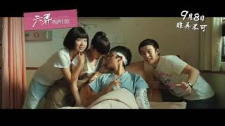 Nonton                                         At Caf   6 Hk Teaser Trailer Film Subtitle Indonesia Streaming Movie Download
