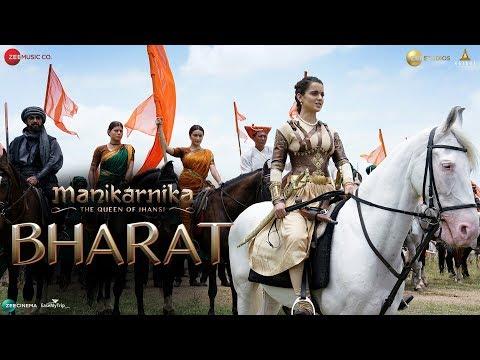 Bharat | Manikarnika | Kangana Ranaut | Shankar Ehsaan Loy |Recited By -Prasoon Joshi