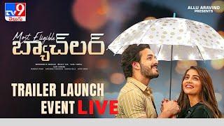 Most Eligible Bachelor Trailer Launch Event Live   Akhil Akkineni, Pooja Hegde