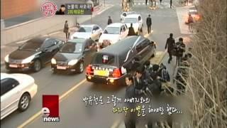 Video [enewsWorld] JYJ Park Yoo Chun After Father's Death (ENG SUB) MP3, 3GP, MP4, WEBM, AVI, FLV Maret 2018