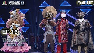 THE MASK PROJECT A   Truce Day พักรบ   EP.16   11 ต.ค. 61 Full HD
