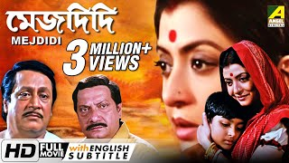 "Watch free online Bengali full movie Mejdidi:  মেজদিদি বাংলা ছবি on YouTube. Subscribe to ""Bengali Songs"" Channel for unlimited Bengali Movie Video Songshttps://www.youtube.com/angelsongsMovie: MejdidiLanguage: BengaliGenre: DramaProducer: Samrat BanerjeeDirector: Shantimoy BannerjeeStory: Sarat Chandra ChattopadhyayCinematographer: Nandu BhattacharyaMusic Director: Suparna Kanti Ghosh  Lyricist: Haraprasad Mandal, Utpal Das, Shomindra RoychowdhuryPlayback: Manna Dey,Nachiketa Chakraborty, Sreeradha Banerjee,Indrani Sen,Indronil Sen,Sudev Dey,Srabani GhoshRelease: 2003Star cast: Ranjit Mallick, Debashree Roy, Chinmoy Roy, Debraj Roy, Mrinal Mukherjee, Ramaprasad Banik, Manoj Mitra, Chaitaly Chakraborty, Santana Bose, Shambhu Bhattacharya, Abhijit Nag, DebarajunSynopsis::This is a story of an orphaned child who is abducted from love and affection. During his childhood Kesto lost his parents and came to his step sister's house. Nabin, his brother-in-law, was a selfish person who cared for his profit neglecting the villagers well-being. Where as his brother Bipin was kind from his heart and always thinks about the benefit of villagersEnjoy and stay connected with us!!Subscribe to Angel  Channel for unlimited entertainmenthttps://www.youtube.com/subscription_center?add_user=angelOfficial Website:https://www.angeldigital.co.inLike us on Facebookhttps://www.fb.com/angeldigital.videosTwitter:https://www.twitter.com/AngelVideoCircle us on G+https://www.plus.google.com/+angeldigitalvideosLinkedIn:https://www.linkedin.com/company/angel-television-pvt-ltd"