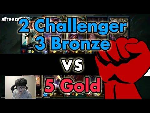 LoL] 2 Challengers+3 Bronzes VS 5 Golds(롤 보겸)
