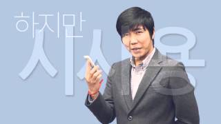 [생활] 1분 광고멸치TV