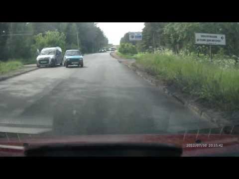 Авария в Кольчугино