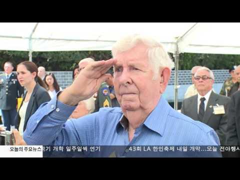 한국전 참전 추모벽 건립안 통과 9.21.16 KBS America News