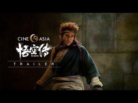 Wukong 悟空传 | Official UK Trailer