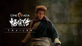 Nonton Wukong   Out In Uk Cinemas 14 July Film Subtitle Indonesia Streaming Movie Download