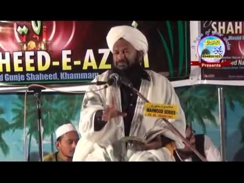 Video Fatiha Aur Salaam Full Bayan By Allama Ahmed Naqshbandi Sahab download in MP3, 3GP, MP4, WEBM, AVI, FLV January 2017