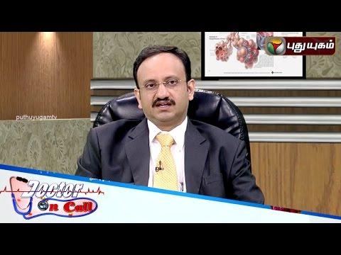 Doctor-On-Call-15-06-2016-Puthuyugam-TV