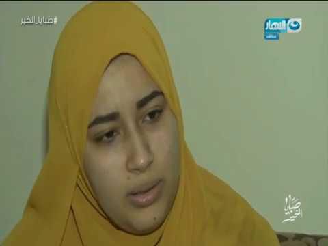 العرب اليوم - شاهد: دكتور جامعي يسحل طالبة أمام الجميع رغم ظروفها