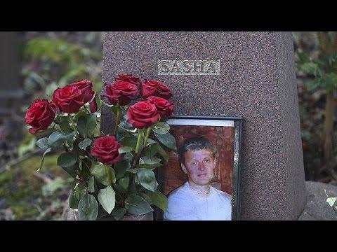 Κρεμλίνο: Φάρσα οι βρετανικοί ισχυρισμοί για την υπόθεση Λιτβινένκο