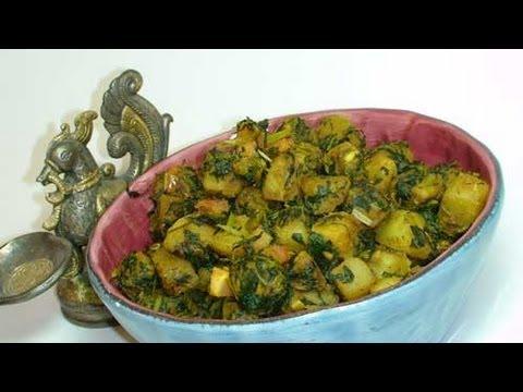 How to make Aloo Methi - Indian Cooking Recipe