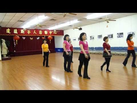 Burlesque – Line Dance (Dance & Teach)
