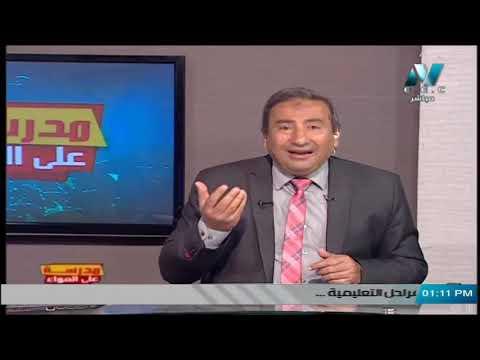 لغة عربية الصف الثاني الثانوي 2020 (ترم 2) الحلقة 7 - نصوص: عتاب اللغة لأهلها & اللغة والمجتمع