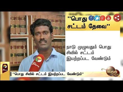 Supreme-Court-lawyer-explains-why-Uniform-Civil-Code-is-important-Interview