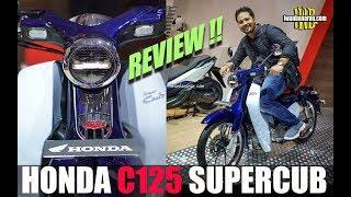 Download Lagu REVIEW Honda C125 SUPERCUB | Harga 55 juta !! Mp3