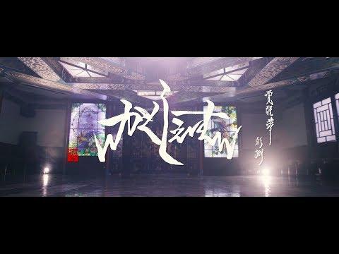 『かくしぇーむ』 PV ( #CY8ER )